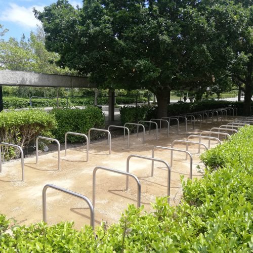 Additional Bicycle Parking – Gerald Manley Hopkins Centre/Newman Building
